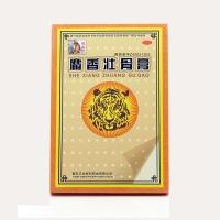 麝香壮骨膏,6.5cmx10cmx4贴