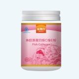 金奥力鱼胶原蛋白维C维E粉,5g*20袋