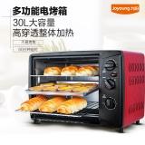 电烤箱,30J01