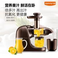榨汁机,JYZ-E16