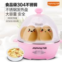 煮蛋器,ZD-5W05