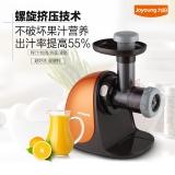 榨汁机,JYZ-E5V