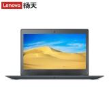 联想(Lenovo)扬天V720 12英寸轻薄笔记本电脑(i7-6500U 8G 256G PCIE SSD 核心显卡 Win7)灰