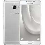 三星 Galaxy C5(SM-C5000)4GB+32GB 皎洁银 移动联通电信4G手机 双卡双待