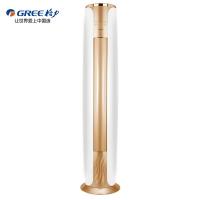 格力 (GREE) 2匹 臻净爽 一级能效 变频 智能微联 冷暖 圆柱 空调柜机KFR-50LW/NhIbB1W