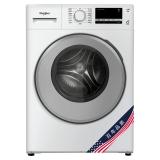 惠而浦(Whirlpool) 10公斤 洗烘一体变频 第六感智能洁净 滚筒洗衣机 WF100BHIW865W 全球白