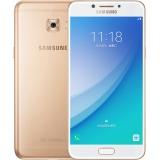 三星 Galaxy C5 Pro(C5018)4GB+64GB 枫叶金 移动4G+手机 双卡双待