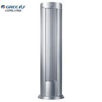 格力 GREE 3匹 变频冷暖 智能微联 i酷 圆柱式空调 银色 KFR-72LW/(725511)FNAbD-A3