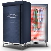 德尔玛(Deerma)干衣机 干衣容量10公斤 功率1000瓦 双层机械式按键 DEM-V2