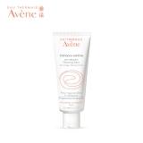 雅漾(Avene)舒缓特护洁面乳200ML(洗面奶 免洗配方 温和修护 深层清洁 孕妈妈高敏肌肤适用)