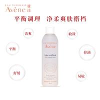 雅漾(Avene)净柔爽肤水300ML(化妆水 保湿水 清爽控油 平衡油脂 细致毛孔 温和舒敏)