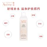 雅漾(Avene)舒润柔肤水200ML(爽肤水 保湿水 二次清洁 舒缓肌肤 中性干性敏感肌肤适用)