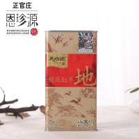 模压红参(恩珍源),75g小支1/盒 (地)