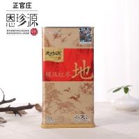 模压红参,150g小支2/盒 (地)