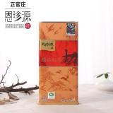 模压红参(恩珍源),300g/盒 (切)
