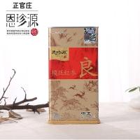 模压红参,150g中支/盒 (良)