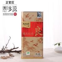 模压红参,600g大支/盒 (良)