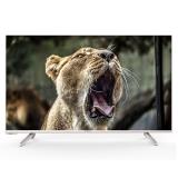 康佳(KONKA)LED43G500 43英寸 4K全高清液晶电视 香槟金色 包挂架+安装费 一价全包