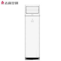 志高(CHIGO)3匹 立式 定速 冷暖 空调柜机 15米送风 隐藏显示 触摸控制(NEW-LD24U1H3)