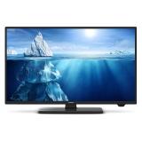 康佳(KONKA)LED24G100 24英寸 全高清液晶金属边框商用显示 黑色