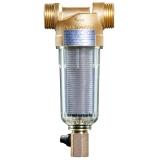 史密斯(A.O.Smith)前置过滤器 净水器 直冲式设计无需换芯APF-G1