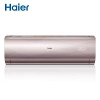 海尔(Haier)大1匹 变频 冷暖 一级能效 智能 自清洁一级能效 空调挂机 KFR-26GW/12MAA21AU1