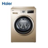 海尔(Haier) EG10014B39GU1 10公斤变频滚筒洗衣机 智能APP控制 ABT双喷淋