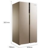 美的(Midea)BCD-655WKPZM(E) 655升 变频风冷智能对开门冰箱 中央智控 米兰金