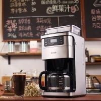 东菱(Donlim)DL-KF800 美式咖啡机 全自动家用现磨一体 办公室咖啡壶