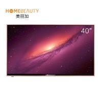 美丽加(HOME BEAUTY)EHT40H08-ZMG 闪耀系列40英寸玫瑰金色防爆钢化玻璃LED液晶电视家庭KTV酒店 商用显示