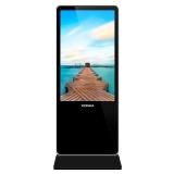 康佳(KONKA)GG43CMLS-A 43英寸落地立式广告一体机 全高清网络液晶屏播放器