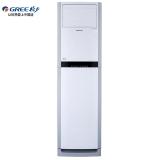 格力(GREE)3匹定频 悦雅 立柜式家用冷暖空调(高亮白) KFR-72LW/(72591)NhAa-3