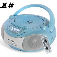 熊猫(PANDA)CD-850 CD机 磁带机 录音机 U盘插卡音响 复读机 收录机 收音机 DVD播放机 胎教机 学习机(蓝色)