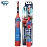 博朗(BRAUN)欧乐B DB4510K 儿童电动牙刷(疯狂赛车款 新老包装随机发货)