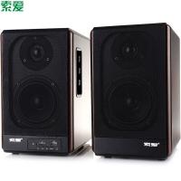 索爱(soaiy)音响 音箱 迷你音响 2.0 多媒体有源音响 电脑手机音响 红木纹色 SA-201