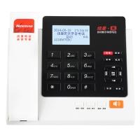 纽曼(Newmine)HL2007TSD-278(R)商务办公录音电话机1120小时自动答录智能拨号名片弹屏黑白名单赠8G卡