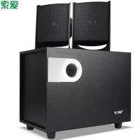 索爱(soaiy)音响 音箱 2.1多媒体有源台式PC电脑音响 木质家用影院音箱电脑手机音响 黑色 SA-L2