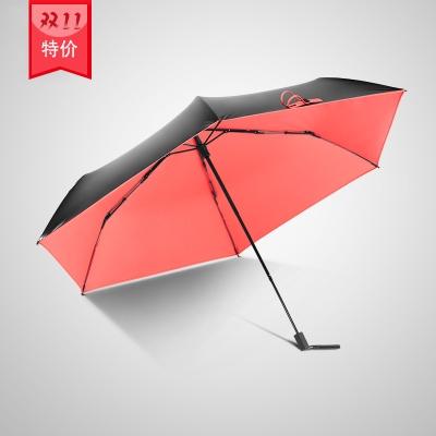 太极养生医馆 蕉下太阳伞 ,蕉下,蕉下AIR系列三折伞,杜鹃红