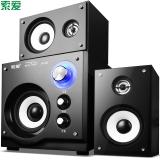 索爱(soaiy)音响 音箱 迷你音响 台式机多媒体音响 2.1电脑音响低音炮手机电视电脑音响套装 SA-L6