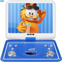 先科(SAST)FL-128D 便携式移动DVD播放机(巧虎dvd影碟机 老人唱戏看戏视频机 光盘usb播放器10.1英寸)蓝色