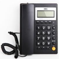 得力(deli) 785 来电显示办公家用电话机/固定电话/座机 时尚简约 液晶显示屏