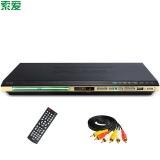 索爱(soaiy)SA2015 DVD播放机音响伴侣 (cd机 vcd 影碟机 USB播放机 巧虎视频播放机 CD转USB闪存)黑色