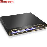 新科(Shinco)DVT-301 DVD播放机(巧虎播放机 CD VCD DVD光盘播放器 影碟机 USB音乐播放机)(黑色)