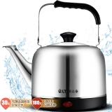 科立泰(QLT)QLT-2150B大容量不锈钢电热水壶