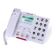 中诺(CHINO-E) C219 大按键/来电报号/亲情号码电话机座机办公/家用座机电话/固定电话座机 白色