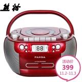 熊猫(PANDA)CD-800 CD机 DVD播放机 收录机 磁带机 录音机 MP3插卡U盘音响 胎教机 收音机 转录机(红色)