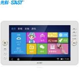 先科(SAST)M838 9英寸触摸屏看戏机无线wifi网络视频播放器便携电视(白色)