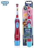 博朗(BRAUN)欧乐B DB4510K 儿童电动牙刷(白雪公主款 新老包装随机发货)