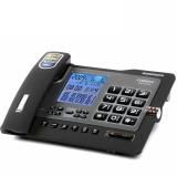 中诺(CHINO-E) G026 来电报号/大屏幕/黑名单功能电话机座机办公/家用座机电话/固定电话座机 黑色
