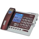 中诺(CHINO-E) G026 来电报号/免电池/黑名单功能电话机座机办公/家用座机电话/固定电话座机 紫色